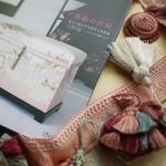 『インテリア茶箱の世界』 -華麗で美しい茶箱の本の紹介