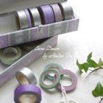 初夏のシルバー&薄紫-マスキングテープケース2
